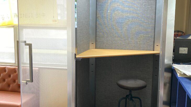 オンライン会議用個室型ブース・InBoxを設置しました
